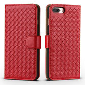 iphone7 8X手機皮套編織蘋果7翻蓋手機殼7plus保護套7P女款錢包套 創想數位
