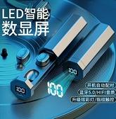 台灣現貨 藍芽耳機 TWS無線藍芽耳機HiFi抽拉式5.0觸控入耳式數顯藍芽耳機F9igo