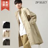 【ZIP Select】軍裝大衣 寬版