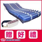 【24期0利率】贈好禮 淳碩 交替式壓力氣墊床 TS-505 高階數位型 B款補助