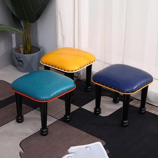 美式茶幾凳門廳換鞋凳實木家用小矮凳腳踏皮坐凳沙發凳客廳凳【愛物及屋】