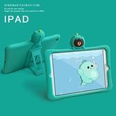 ipad air2保護套mini5矽膠套pro9.7卡通2019平板3軟殼【步行者戶外生活館】