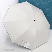 女士傘女防紫外線太陽傘防曬原宿雨傘夏天兩用單人清新折疊文藝傘 交換禮物