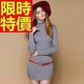 洋裝-氣質出眾簡單素面修身顯瘦保暖高領羊毛連身裙6色63c50【巴黎精品】