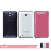 Samsung三星 原廠Galaxy Note N7000 專用 電池蓋 /手機背蓋 /手機殼 /硬殼