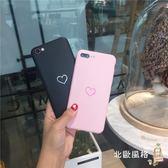 蘋果8手機殼se新款6潮iphoneX軟6s女款iphone7可愛7plus保護套5S全館滿千88折