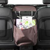 通用型汽車掛袋車載收納袋 車用置物袋汽車隔離網兜 座椅間椅背網 免運直出 交換禮物