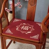 紅木沙發坐墊中式抱枕套椅墊太師椅坐墊椅子座墊【聚寶屋】