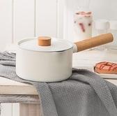 兒童輔食鍋煎煮一體多功能熱牛奶鍋泡面小奶鍋不粘雪平鍋