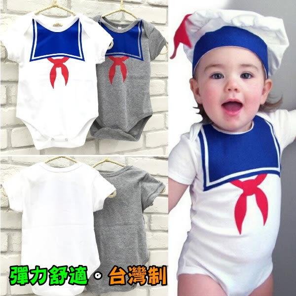 台灣制寶寶包屁衣