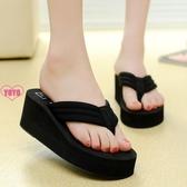 YoYo 厚底外穿夾腳拖鞋女 松糕坡跟沙灘鞋 高跟人字拖(5色)J1034