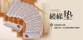 日本進口樓梯墊免膠自黏家用實木水泥踏步墊毯宿舍兒童床防滑墊子ATF 艾瑞斯居家生活