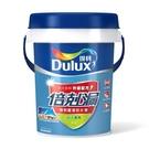 Dulux 得利 倍剋漏屋頂隔熱防水漆 冷寒銀 10L