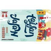 喜翻世界系列-日本JAPAN