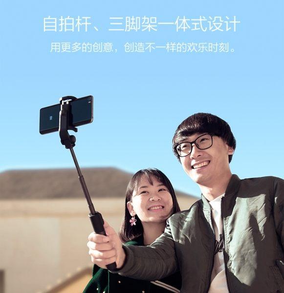 【coni shop】小米支架式自拍桿 相機腳架 一體式設計 360度旋轉 藍牙自拍桿 自拍神器 自拍棒