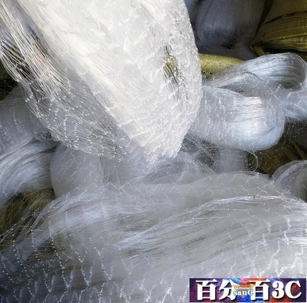 防鳥網 透明白色綜絲尼龍防鳥網泥鰍養殖 葡萄果園果樹櫻桃魚線網防鳥網 百分百