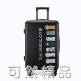 行李箱男女網紅新款潮20寸小型24韓版拉桿箱學生旅行箱子密碼皮箱 可然精品
