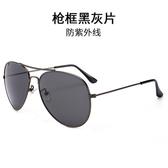 防紫外線墨鏡女 情侶款太陽鏡 時尚優雅潮男個性眼睛 眼鏡