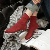 襪子女短襪 正韓春秋季純色中筒襪日系原宿風棉襪豎條紋堆堆襪潮