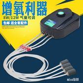 增氧泵 超靜音養魚打氧機加氧水族用品 BQ809『miss洛羽』TW