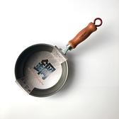 【CB JAPAN 日本】COPAN 不鏽鋼系列迷你平底鍋16cm 不鏽鋼鍋 平底鍋 一人料理