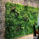 仿真植物墻綠植墻面纏繞裝飾花門頭室內外背景墻面綠色塑料假草坪 快意購物網