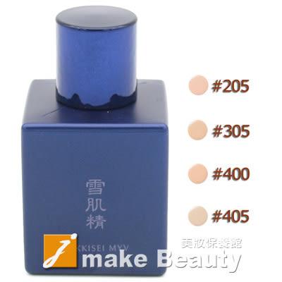 KOSE高絲 雪肌精御雅 裸紗琉光粉底SPF40PA++++(30ml)《jmake Beauty 就愛水》