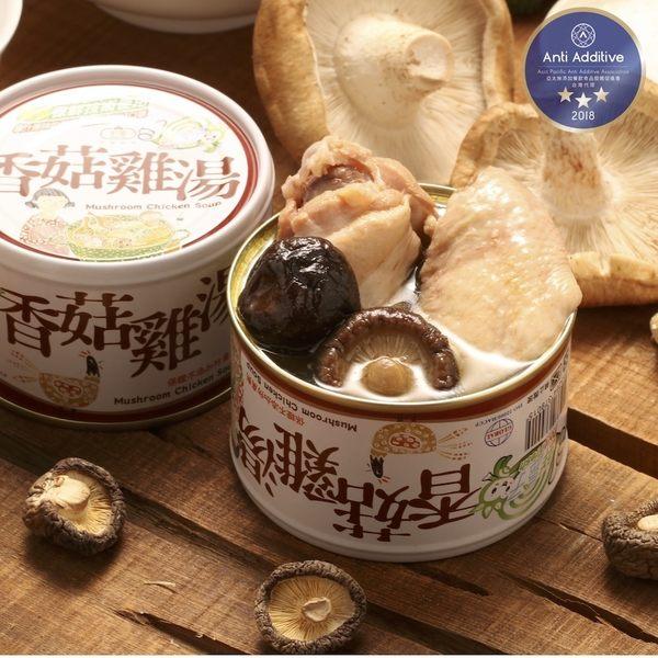 軒閣食品 - 鮮盒子 香菇雞湯