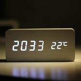 鬧鐘 復古木質LED靜音電子鐘創意時尚床頭鐘客廳座鐘擺件夜光時鐘 - 風尚3C