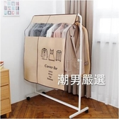 衣物防塵罩衣服收納袋子掛衣物立體防塵袋無紡布落地衣架防塵罩套遮衣布家用