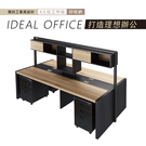 華為書櫃式前置4人屏風工作站/木紋辦公桌...