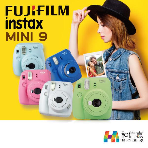 新機亮相【和信嘉】FUJIFILM instax mini9 拍立得相機  MINI 9 公司貨 原廠保固一年