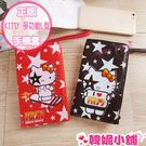 韓妮小舖 Hello Kitty KISS 5.3吋 L型 手機袋 收納袋 手機包 手機L包【HD1972】