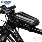 自行車包 山地自行車包前梁包配件防水單車前包橫梁前掛包背包小包騎行後座 京都3C