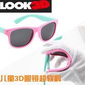 兒童3d眼鏡 電影院專用超軟料偏光電視Reald影院通用寶寶3D眼鏡 年貨慶典 限時鉅惠