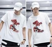 短袖T恤嘻哈短袖男t恤潮牌潮流情侶裝歐美街頭白色半袖國潮寬鬆 限時熱賣