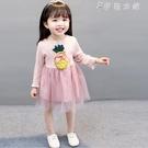 女童春款連身裙春夏寶寶款菠蘿圖案可愛蓬蓬...