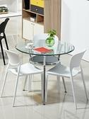 洽談圓桌北歐洽談桌椅組合簡約辦公接待家用店鋪談判雙層鋼化玻璃小圓桌子 LX 智慧e家