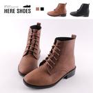 [Here Shoes]靴子-MIT台灣...