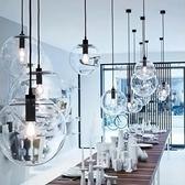 鉅惠兩天-北歐餐廳吧檯燈現代簡約單頭個性創意客廳咖啡廳裝飾玻璃球小吊燈【八九折促銷】