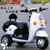 兒童電動車摩托車三輪車可坐1-6歲男女寶寶嬰兒小孩玩具電瓶童車