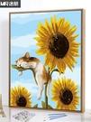 迷朗diy數字油畫客廳風景水彩畫減壓涂色手工數碼手繪填色裝飾畫 ATF 夏季狂歡