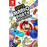 [哈GAME族]免運費 可刷卡●開趴絕不冷場●NS 超級瑪利歐派對 中文版 Mario Party 80種小遊戲 日文封面