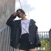 街頭帥氣機車外套秋裝女2019新款韓范港風黑色pu皮夾克寬鬆上衣潮『艾麗花園』