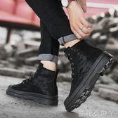馬丁靴新款冬季男生馬丁鞋男靴子高筒靴子男韓版潮流短靴中筒男鞋子 蘿莉小腳ㄚ