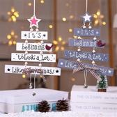 聖誕鈴鐺 圣誕節裝飾品ins北歐風圣誕樹鈴鐺掛飾圣誕樹場景布置吊飾門掛【快速出貨】