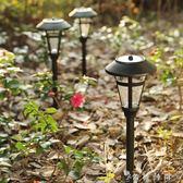 太陽能燈翰文太陽能草坪燈戶外庭院燈LED花園別墅裝飾景觀燈 WD  薔薇時尚