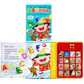 有聲書 學齡 書籍 活潑寶貝繽紛色彩 ABC歌唱繪本童書 寶貝童衣