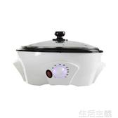 爆米花機 咖啡烘焙機家用烘豆機小型迷你花生堅果電動烘焙器具玉米爆米花機 MKS生活主義