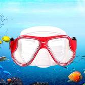 浮潛三寶 兒童浮潛面罩全干式面鏡游泳眼鏡大框潛水鏡面具裝備【限時八五折】